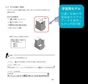 MXTTサンプルページ2