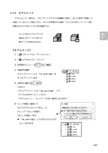 MX TTサンプルページ3