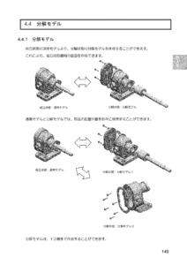 MX TTサンプルページ4