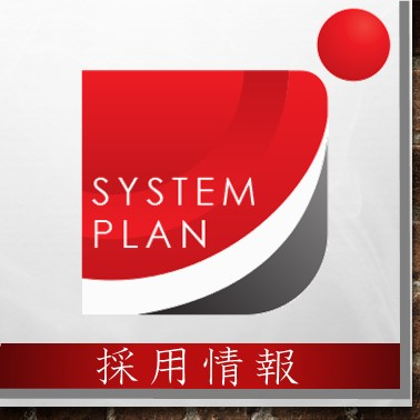 【10月8日更新】2021年度 合同企業説明会 参加情報